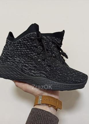 Черные серые кроссовки кеды мужские