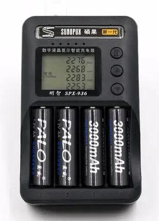 Акумулятор AA PALO 3000mAh Ni-MH Акумулятори пальчикові