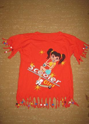 Классная красная футболка с рисунком и бусинами