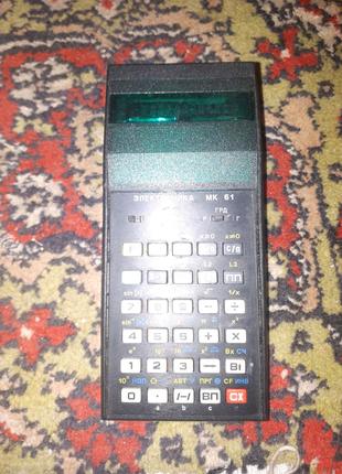 """Калькулятор """"Электроника МК 61"""""""
