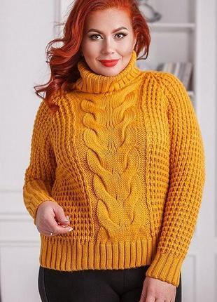 Теплый вязаный свитер большие размеры
