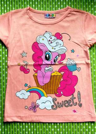 Красивые футболки май литл пони 1-4 года