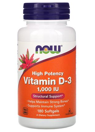 Now Foods, витамин D3, высокоактивный, 1000 МЕ, 180 шт