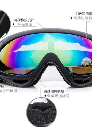 Вело-мото,лыжная солнцезащитная маска 0077