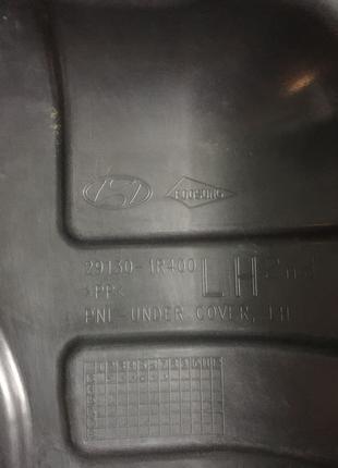 Продам оригинальную защиту на Hyundai Accent хетчбэк