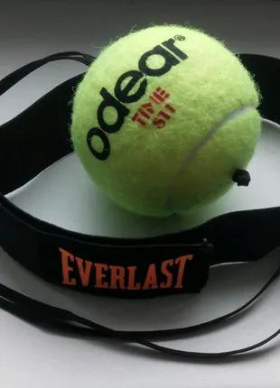 Fight Ball Everlast (Файтбол) Боевой Мяч на резинке. Тренажер.