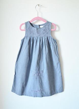 Платье сарафан коттон с вышивкой