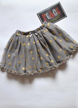 Пышная юбка фатин в блестящие звезды h&m