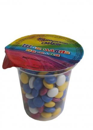 Конфеты-драже «Шоколадна веселка»