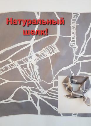 Шелковый серый платок косынка шарф натуральный шелк