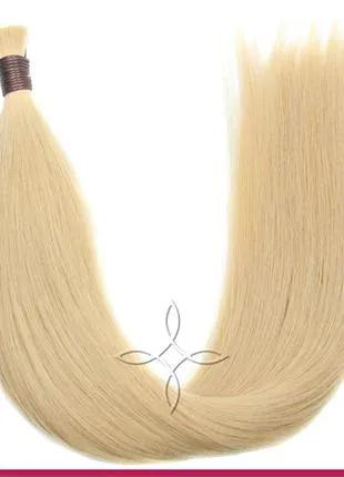 Волосы для Наращивания в Срезе 50 см 100 грамм, Блонд №22В