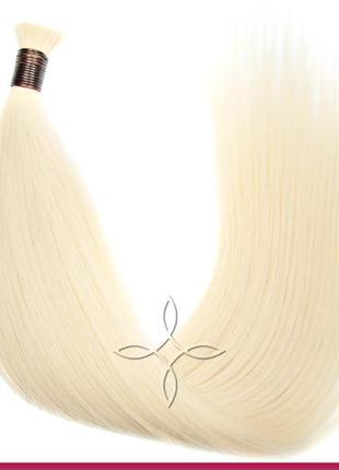 Волосы для Наращивания в Срезе 50 см 100 грамм Блонд Ультра №1001