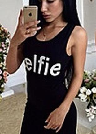Длинное черное платье майка в пол с надписью на груди турция 🇹🇷