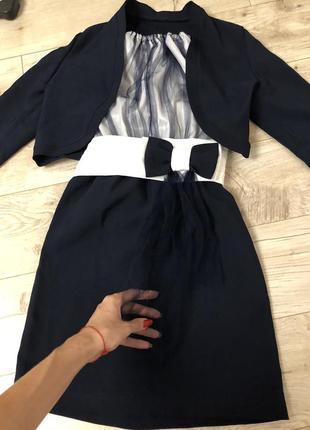 Классный школьный / праздничный костюм платье,пояс и пиджак