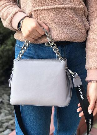 Женская кожаная сумка на через плечо polina & eiterou пудровая...
