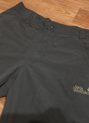 Крутейшие трекинговые {туристические} штаны от jack wolfskin