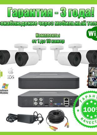 Комплект видеонаблюдения на 4 FULLHD камеры 2MP. Гарантия 3 Года!