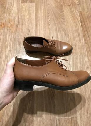 Туфли от люкс бренда от bally salzar