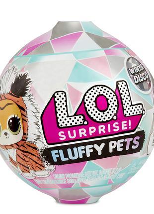 Lol Winter Disco Series Fluffy Pets. Оригинал США. Пушистые питом