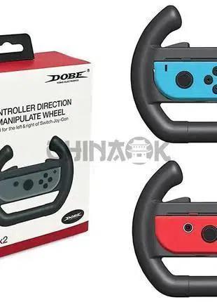 Руль контроллер для Nintendo Switch х2