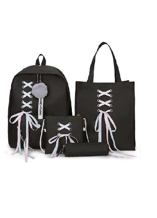 Рюкзак с лентами, брелоком и тегом 2 сумки. пенал