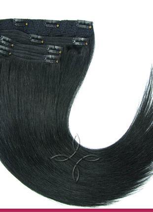 Волосы на Заколках Славянские 50 см 115 грамм, Черный №01