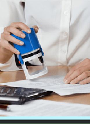 Послуги бухгалтерського аутсорсингу підприємств та ФОП