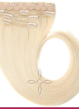 Волосы на Заколках Славянские 50 см 115 грамм, Блонд №60