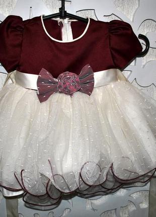 Платье нарядное на фотосессию девочке 3-6 мес германия сток!  ...