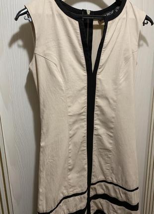 Платье молния на спине ,бежевое размер s