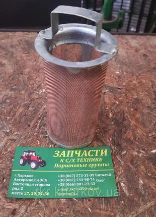 Фильтр в КПП для трактора Т-150 (каркас заборника 151.37.048-4Б)