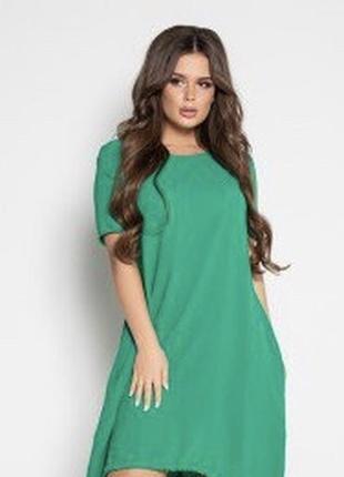 Шикарное летнее воздушное платье красивый цвет размер m
