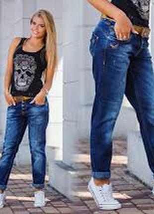 Стильные джинсы бойфренды cracpot размер 27
