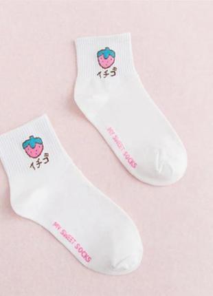 Носки, носочки, носки с клубничкой, носки с фруктами, белые но...