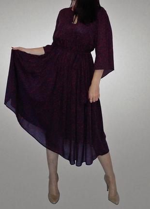 Невисомое платье в стиле бохо