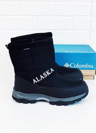 Термо сапоги дутики зимние alaska +5-20 термо набивная шерсть!...