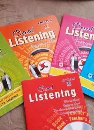 Английский язык аудирование + диск и книга для учителя