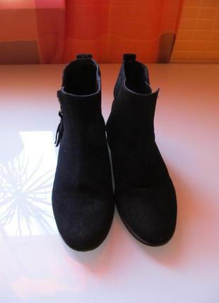 Модные женские ботинки next