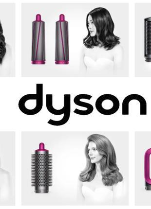 Фен-стайлер Dyson Airwrap Complete Long (HS01 Long) для укладк...