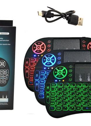 Беспроводная клавиатура Rii Mini i8 с подсветкой и тачпадом