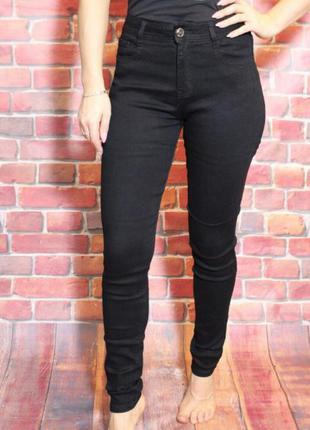 ❤️❤️❤️завышеные укороченые джинсы скинни 28 размер