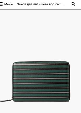 Для айпада чехол для планшета ipad mini сумка mango клатч сафь...