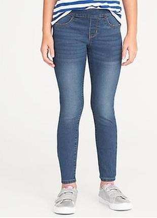 Детские джинсы скинни джеггинсы на девочку синие джинсы 8-10 лет