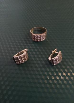 Серебро 925 . комплект гарнитур серьги кольцо размер 17 вес 8,05