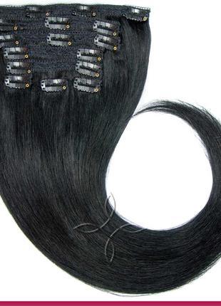 Волосся на Кліпсах Європейське 50 см 100 грам, Чорний №01