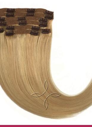 Волосся на кліпсах європейське 50 см 100 грам, Мелір №27/613
