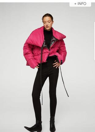 """Моднейшая куртка """"одеяло"""""""
