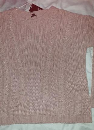 Теплый свитер на зиму с жемчугом