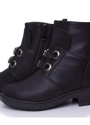 Демисезонные ботинки для девочки бренда violeta