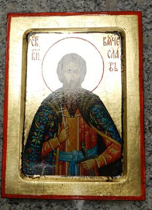 Именная икона Святого Вячеслава